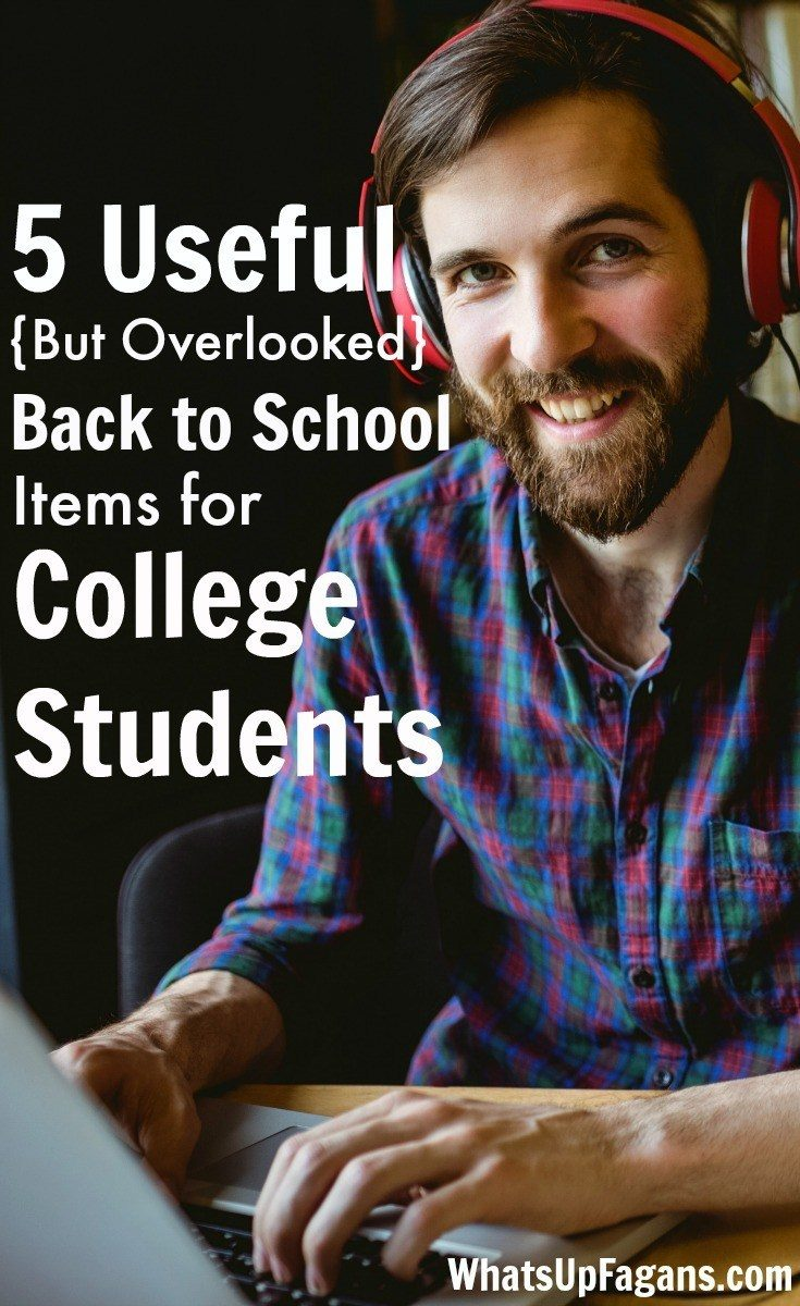 5 Useful but Overlooked Back to School Items for College Students