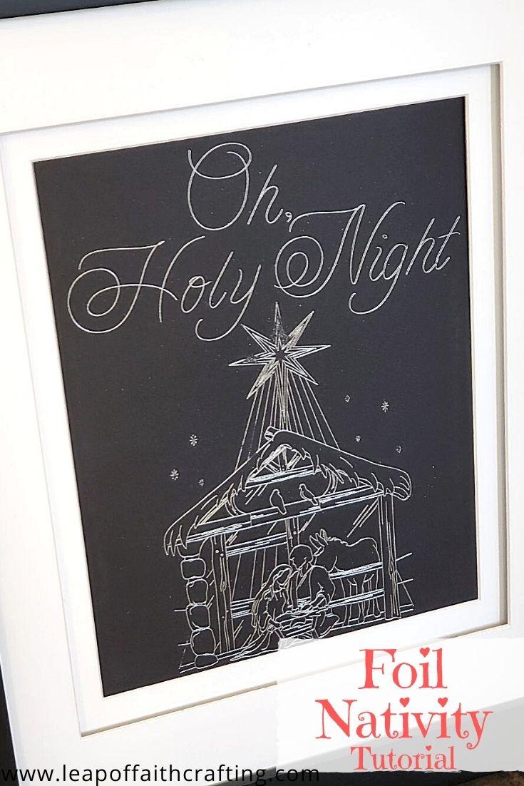 christian cricut ideas christmas